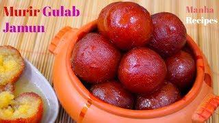 মুড়ি দিয়ে এত মজার গুলাব জামুন মিষ্টি বানানো যায় অনেকেরই যানানেই |Sweets | Parfect Gulab jamun Recipe