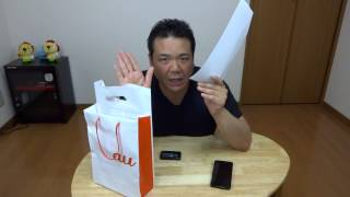 激安 WiMAX 2+ 月額2821円♪ auショップのキャンペーンを探せ!
