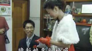 訂婚過程mv
