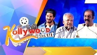 Kollywood Uncut 21/04/2015 Puthuyugam Tv