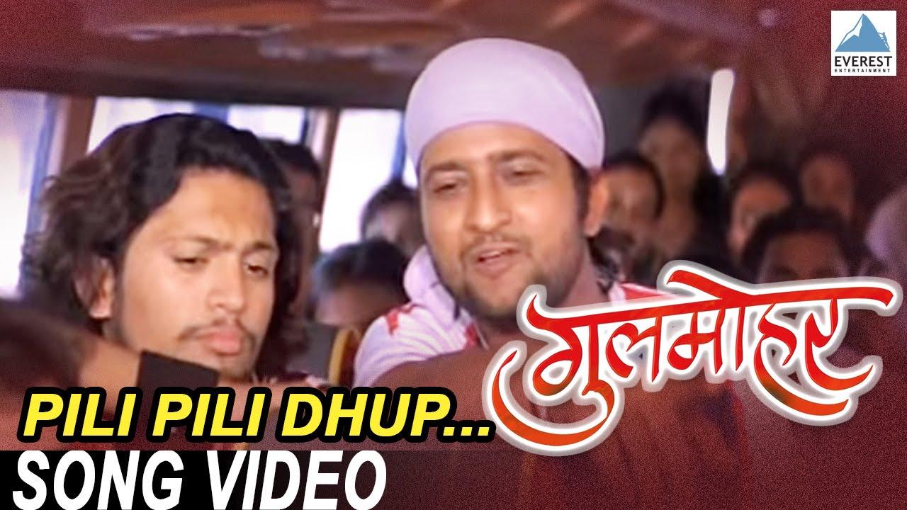 pili pili dhup picnic gulmohar superhit marathi fun
