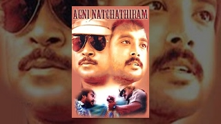 [1988] Agni Natchathiram HD Tamil Full Movie Online