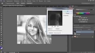 № 4 Видео урок фотошопа (Как сделать из фотографии рисунок ?)