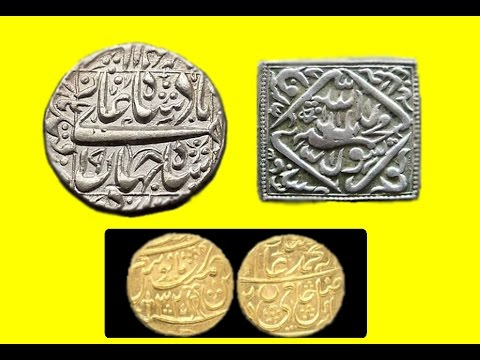 The Most Beautiful Ancient Indian Currency,  Mughal Coins