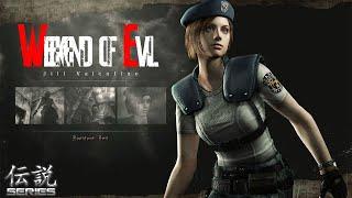 Weekend of EVIL: Resident Evil Remake  Jill Pt 1