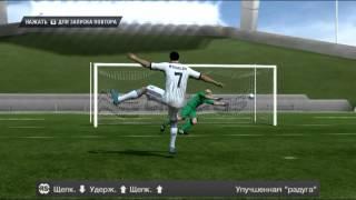 Финты FIFA 13 обучение(Обучение финтам в FIFA 13., 2012-11-05T12:23:04.000Z)