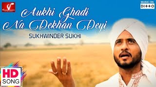 Sukhwinder Sukhi - Official HD Video   Aukhi Ghadi Na Dekhan Deyi   Vvanjhali Records