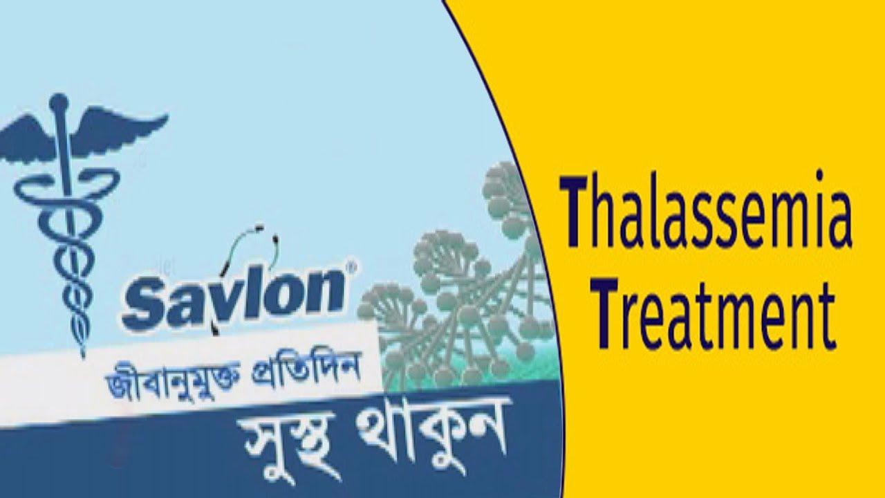 Savlon Sustho Thakun | Ep_201 | Bangla Health Tips | Rtv