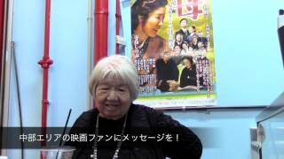 『母 小林多喜二の母の物語』 山田火砂子監督INTERVIEW
