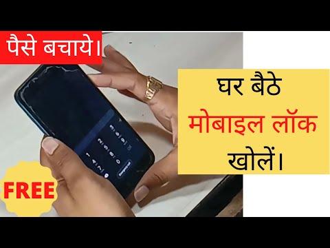 Lava Z50 Frp Unlock 100% By Raj Mobile Solution by RAJ MOBILE SOLUTION