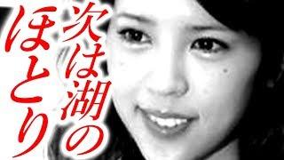 【衝撃】ANRI(坂口杏里)が泡姫にwwwwって一体どこよ??? チャンネル...