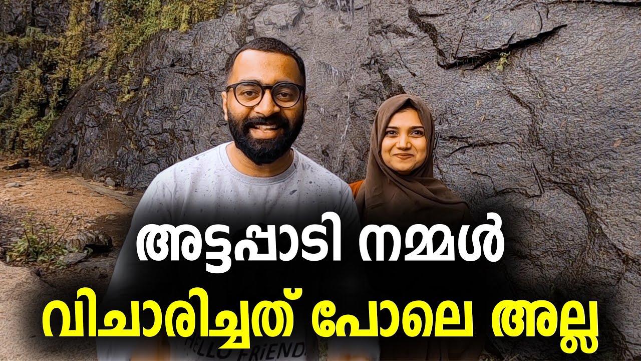 അട്ടപ്പാടി നമ്മൾ വിചാരിച്ചത് പോലെ അല്ല | Road Trip to Attapadi | ztalks | Episode 235