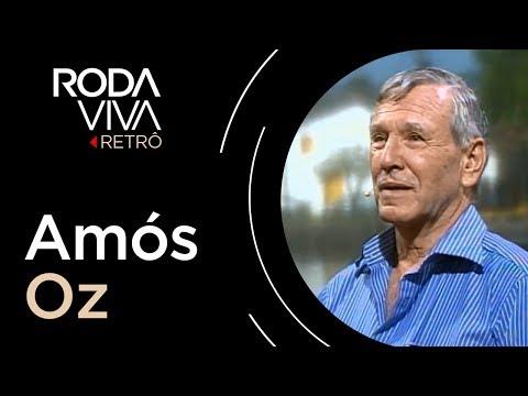 Roda Viva | Amós Oz | 2007