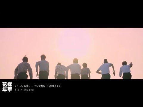 BTS (방탄소년단) - EPILOGUE : Young Forever - Piano Cover