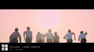 Gambar cover BTS (방탄소년단) - EPILOGUE : Young Forever - Piano Cover