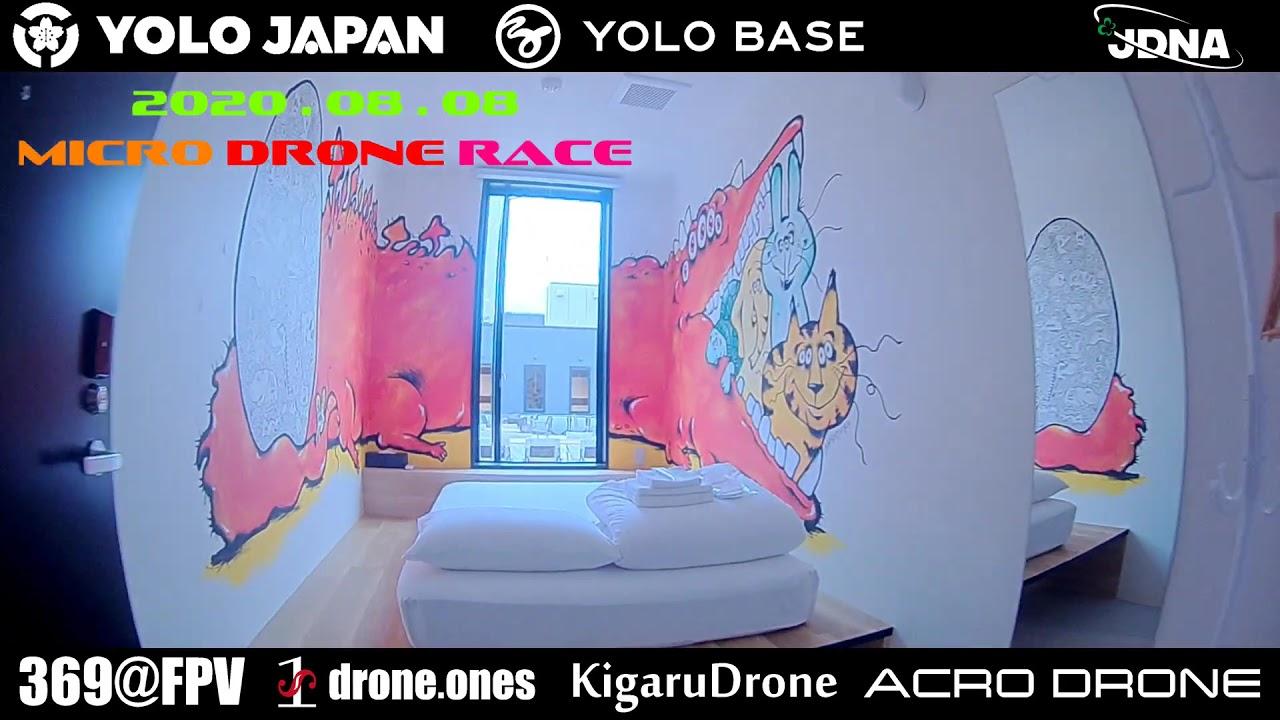 - PV - YOLO BASE . MICRO DRONE RACE 2020.08.08 картинки