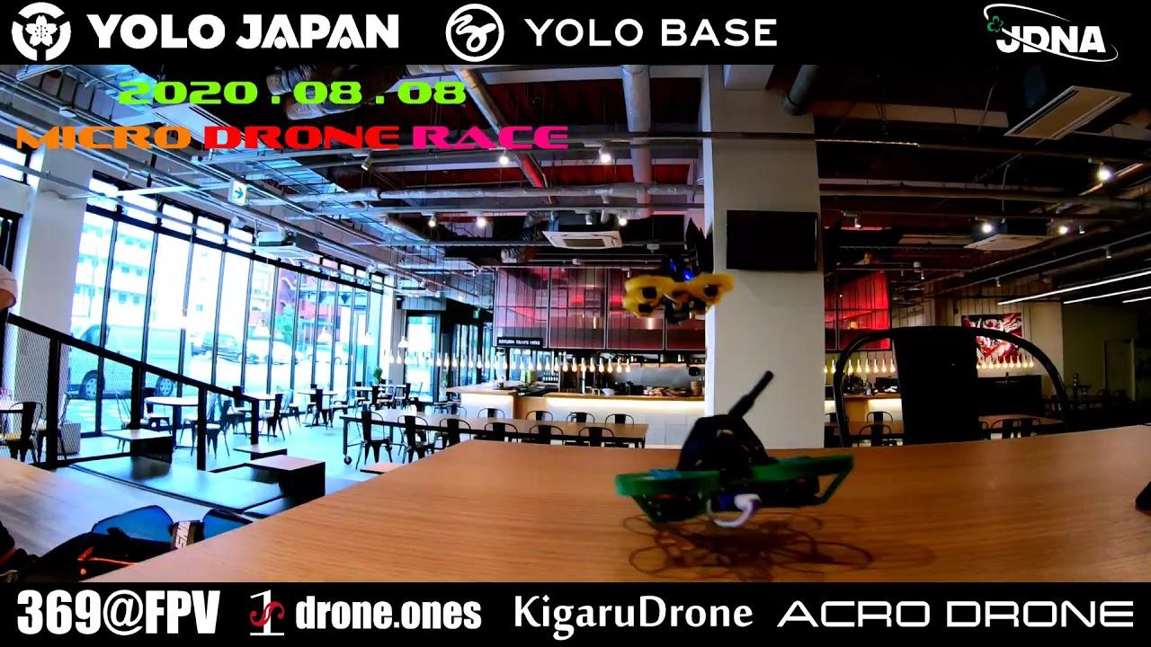 - PV - YOLO BASE . MICRO DRONE RACE 2020.08.08 фотки