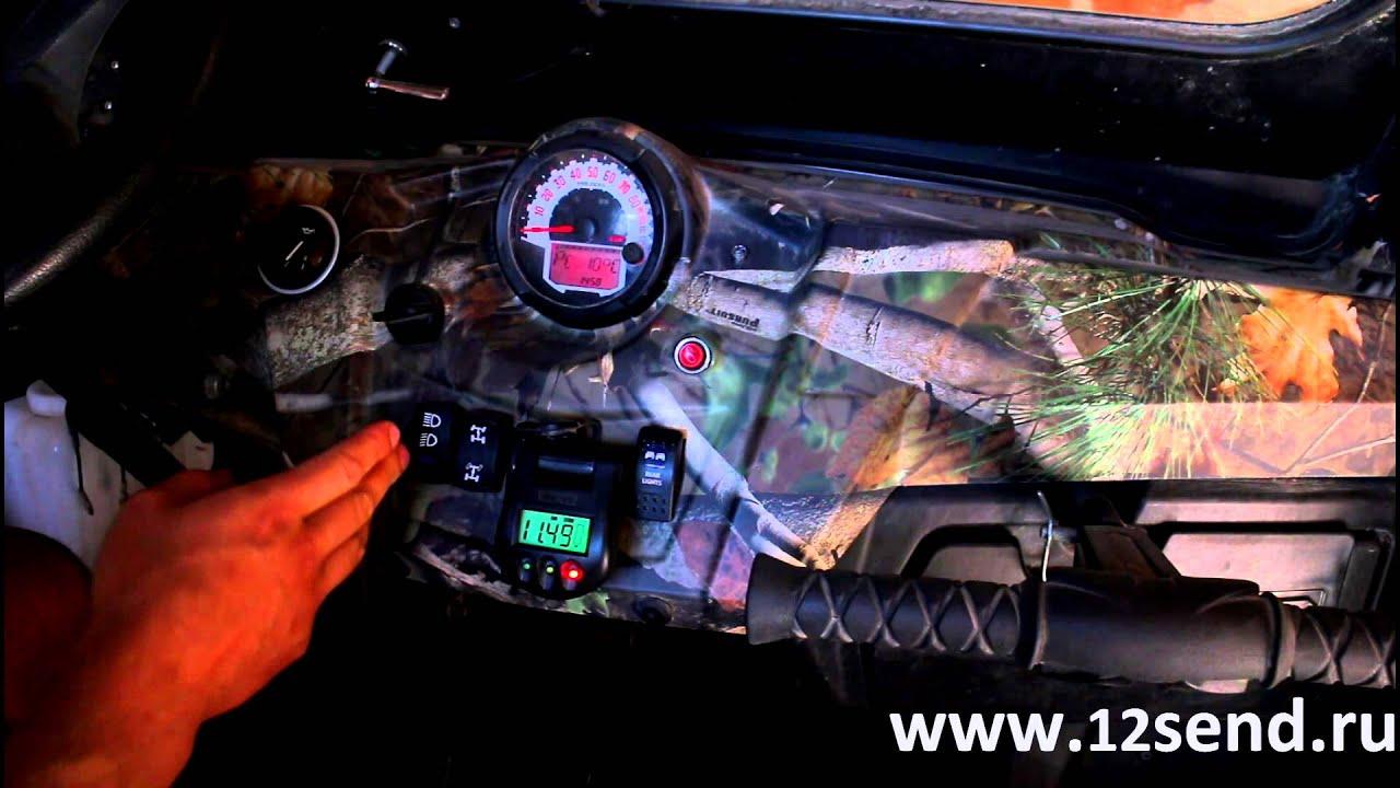 схема зарядки акомуляторной батарееваз 2106
