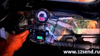 Индикатор заряда аккумулятора и генератора(, 2014-09-08T08:05:04.000Z)