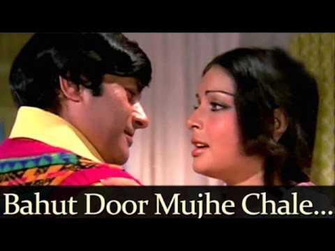 Kishore Kumar & Lata Mangeshkar, Bahut Door Mujhe Chale Jana Hai, Heera Panna