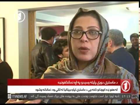 Afghanistan Pashto News- 27.01.2017                        د افغانستان مهم خبرونه