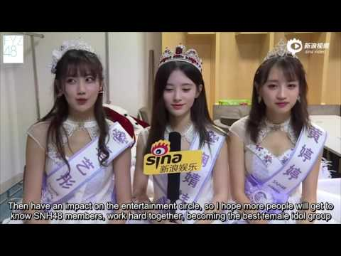 [ENG SUB] SNH48 TOP 3 Sina Interview