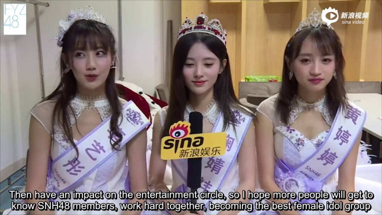SNH48_[ENG SUB] SNH48 TOP 3 Sina Interview - YouTube