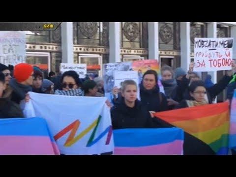 ЧП.INFO: У Києві радикали зірвали марш ЛГБТ-спільноти