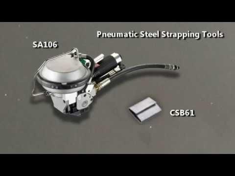 Инструмент для стальной ленты SA106