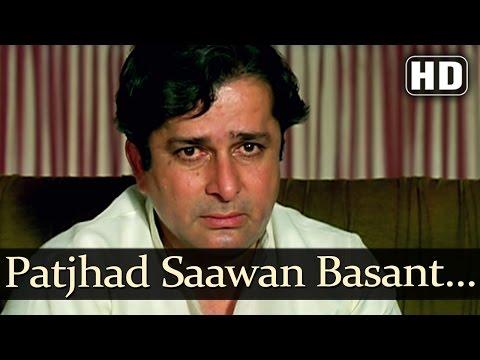 Patjhad Saawan Basant (HD) (Male) - Sindoor Songs - Shashi Kapoor - Jaya Prada - Mohd Aziz
