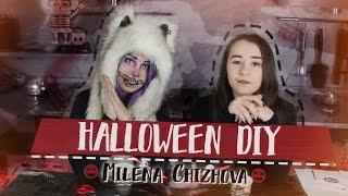 DIY Halloween l Угощения и Декор на Хеллоуин Своими Руками