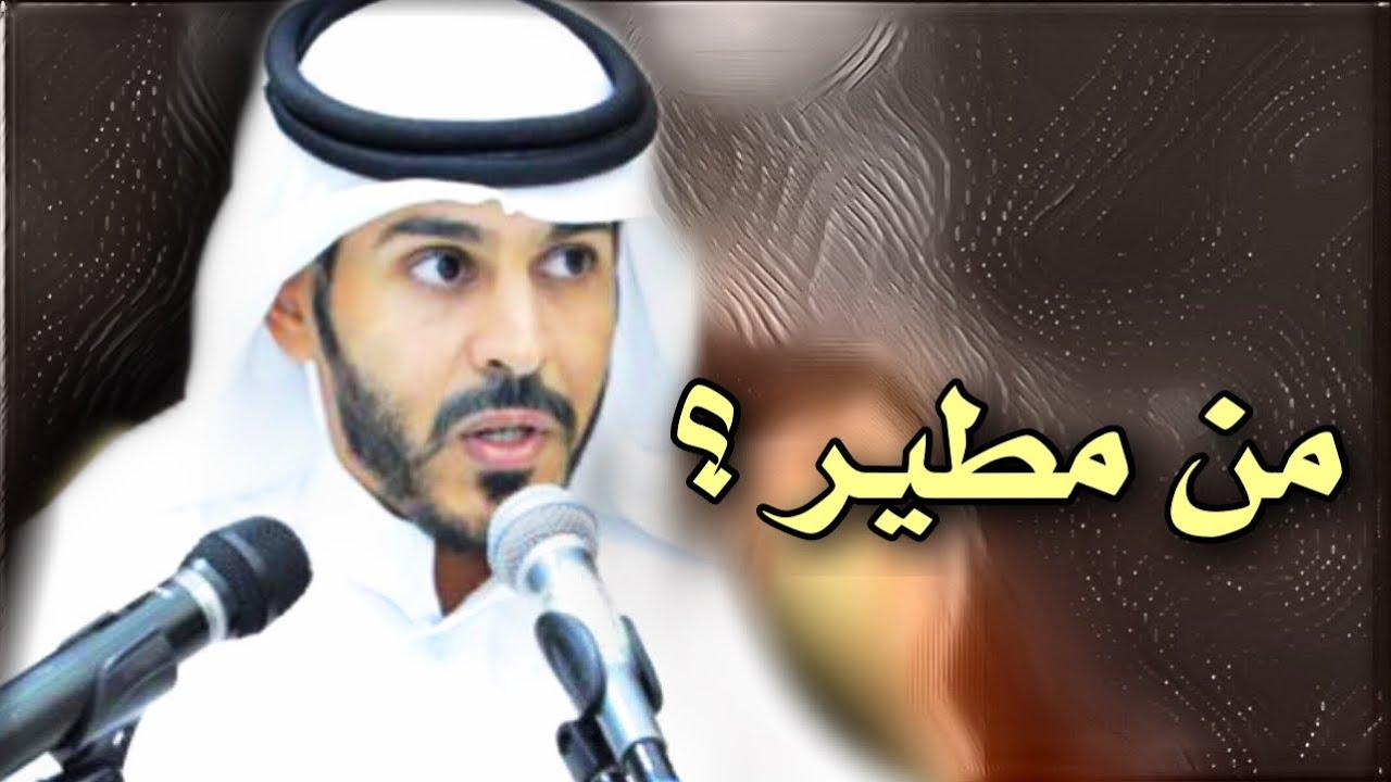 ربعي المطران - منصور الدرين - جديد ( 2022 ) ✈️