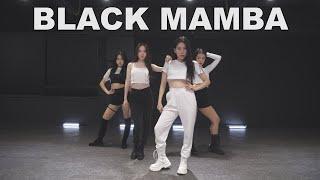 aespa 에스파 'Black Mamba' 블랙맘바 || GB ACACDEMY Audtion Class||K-pop cover || @대전 GB ACADEMY댄스 오디션 학원