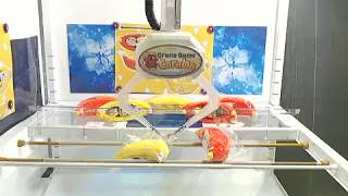 Toreba Online Crane Game Minions Banana Pouch Mascot Ball Chain King Bob 20 cm B