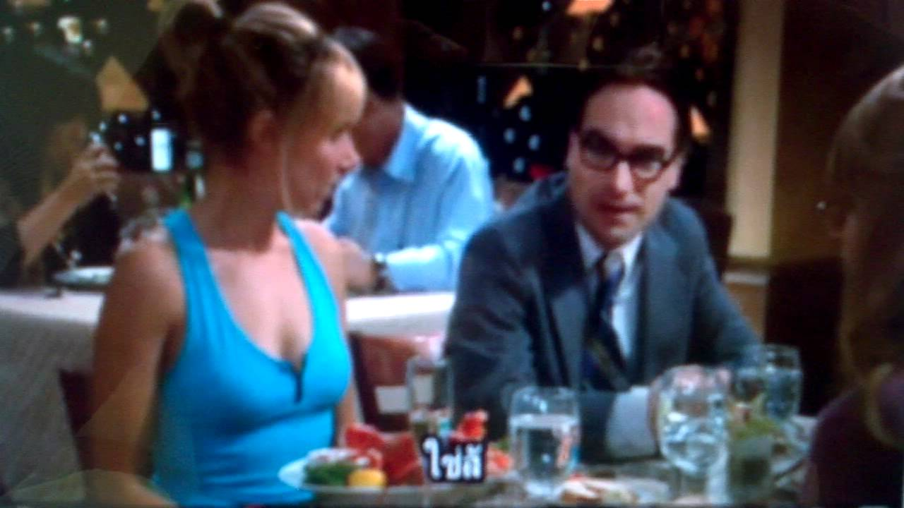Big bang theory dating