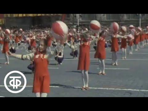 """""""Москва - майская"""". Первомайский парад в Москве (1968)"""