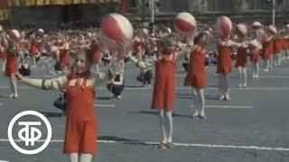 'Москва - майская'. Первомайский парад в Москве (1968)