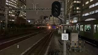 185系 特急踊り子 田町駅通過