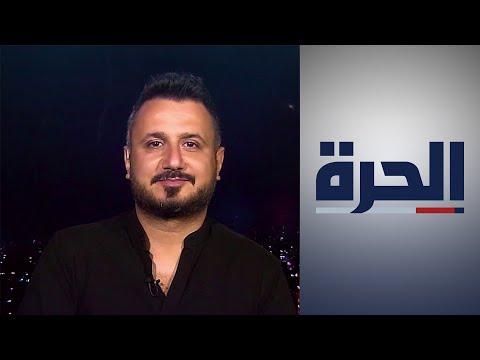 لقاء خاص مع المخرج اللبناني إيلي السمعان  - 12:06-2020 / 7 / 14