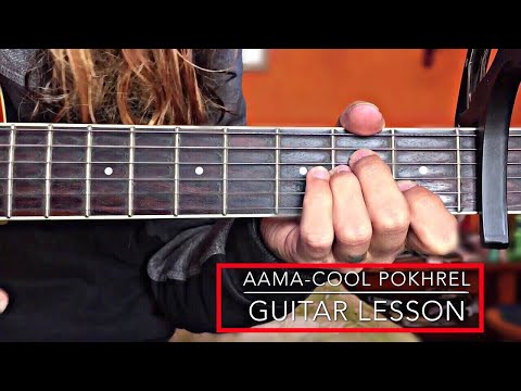Aama Guitar Lesson|Cool Pokhrel|