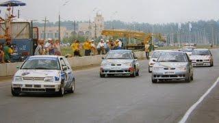 2 этап Кубка России по АКГ 1999