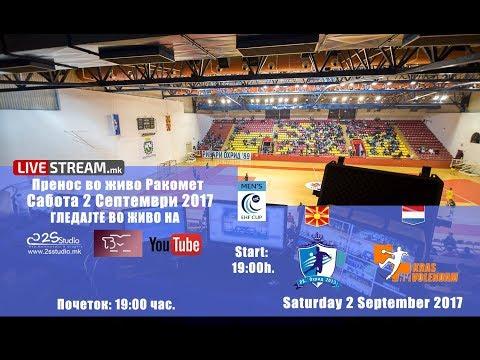LIVE 02.09.2017 | HC OHRID 2013 - HV KRAS Volendam | www.livestream.mk