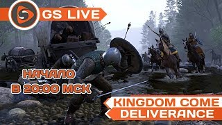 Kingdom Come: Deliverance. Стрим GS LIVE (ПК)