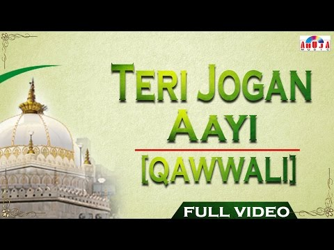 Famous Qawwali 'Teri Jogan Aayi'    तेरी जोगन आइ   Shama Bano