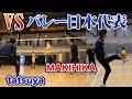 MAKIHIKAと共にバレー日本代表に立ち向かう【堺ブレイザーズ】