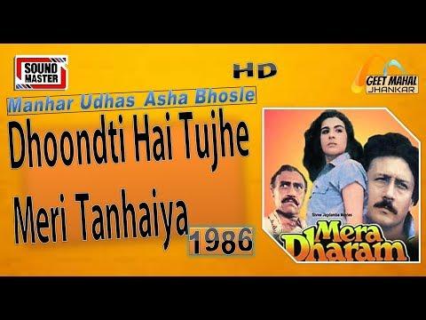 Dhoondti Hai Tujhe Meri Tanhaiya (( Sound Master Jhankar)) Mera Dharam(1986))_with GEET MAHAL