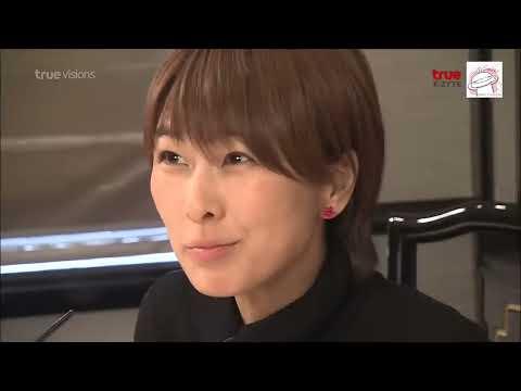 รายการ อาหารญี่ปุ่น #11