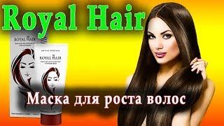 видео Продукты для волос: что поможет укрепить пряди