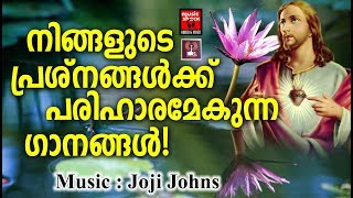 Jeevante Vachanam # Christian Devotional Songs Malayalam 2019 # Hits Of Joji Johns