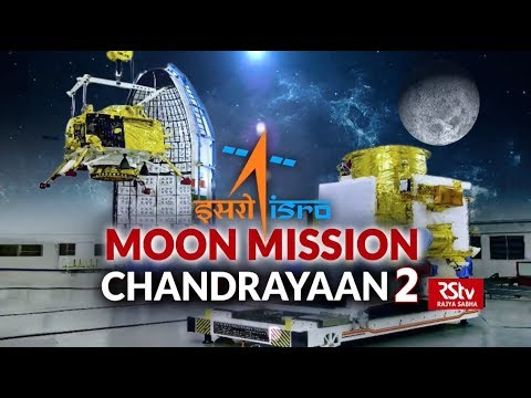 In Depth - Moon Mission: Chandrayaan-2